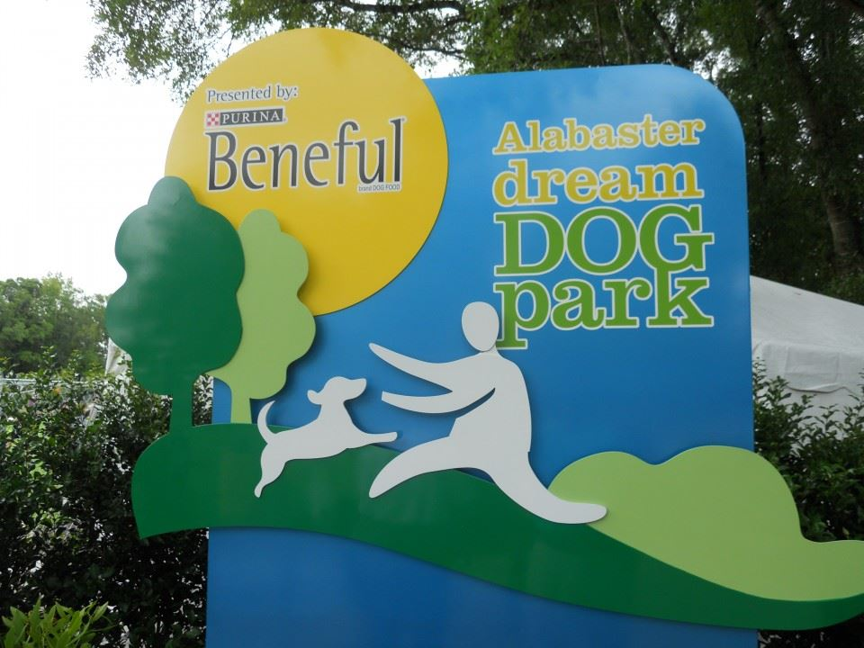 Beneful Dream Dog Park at Veterans Park 03